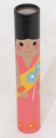 "Disney ""It\'s a Small World\"" Coloured Pencils in Collectors Tube"